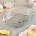 Форма для запекания овальная, 1,6 л, с пластиковой крышкой BPA Free, цвет МИКС - Фото 3