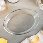 Форма для запекания овальная, 1,6 л, с пластиковой крышкой BPA Free, цвет МИКС - Фото 5