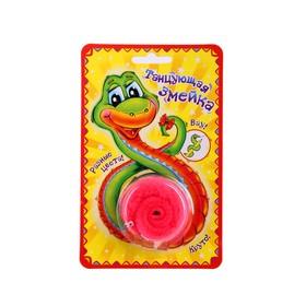Танцующая змейка розовая Ош