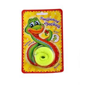 Танцующая змейка желтая Ош