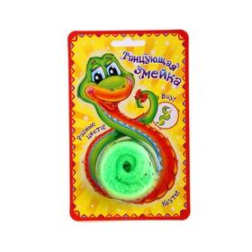 Танцующая змейка зеленая Ош