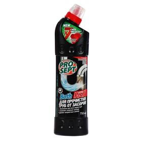 Bath Prof средство для прочистки труб от засоров, 0,75 л