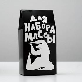 Чай в треугольной коробке «Для набора массы», 50 г