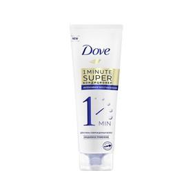 Кондиционер для волос Dove Super 1 Minute «Интенсивное восстановление», 180 мл