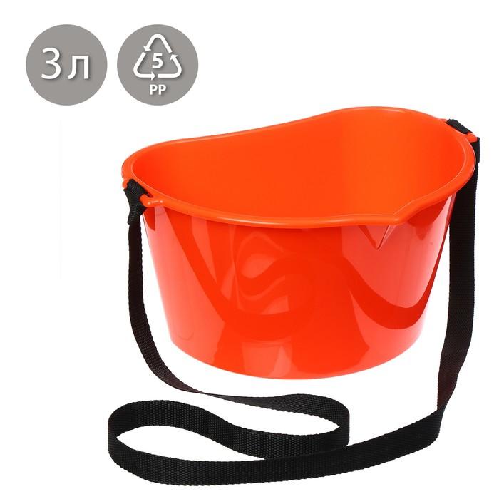 Ёмкость для сбора ягод, 3 л, оранжевая