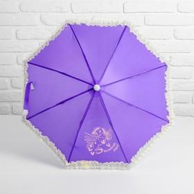 Зонт детский «Волшебство рядом!» 52 см с рюшами