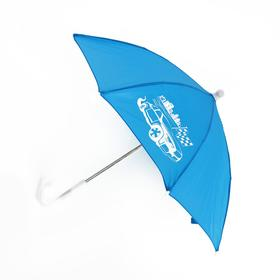 Зонт детский «Тачка» 52 см Ош