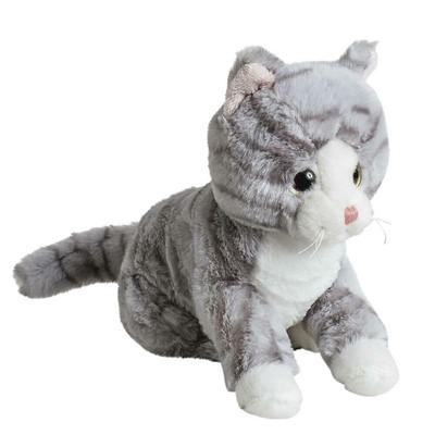 Мягкая игрушка «Кот», серый, 20 см - Фото 1