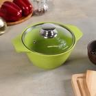 Кастрюля Trendy style lime, 1 л, стеклянная крышка, антипригарное покрытие