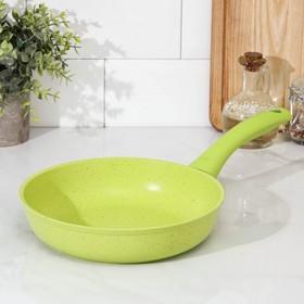 Сковорода Trendy style, d=22 см, с ручкой, антипригарное покрытие, цвет лайм