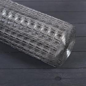 Сетка оцинкованная, сварная, 1,2 × 10 м, ячейка 25 × 25 мм, d = 1 мм, металл Ош