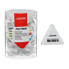 Ластик deVENTE Trio, синтетика, 37 х 37 х 10 мм, треугольный, белый (штрих-код на каждом ластике)