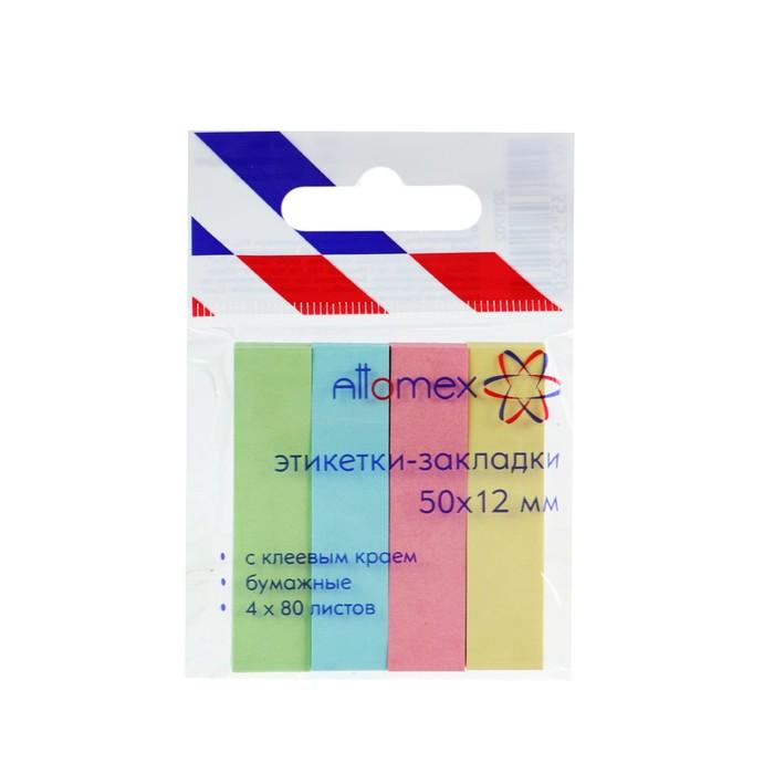 Закладки с клеевым краем стикеры, бумажные 12 х 50 мм, 4 цвета х 80 листов, Attomex Pastel