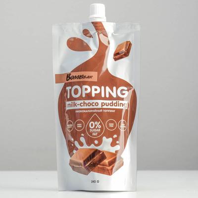 Топпинг BOMBBAR, молочно-шоколадный пудинг, 240 г