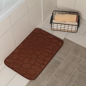 Коврик Доляна «Галька», 40×60 см, цвет коричневый