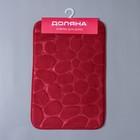 Коврик Доляна «Галька», 40×60 см, цвет бордовый - Фото 3