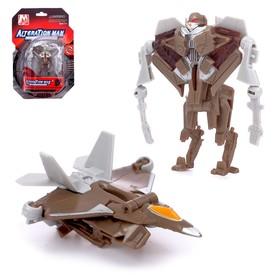 Робот-трансформер «Истребитель»