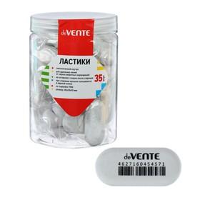 Ластик deVENTE Ellipse, синтетика, 45 х 19 х 10 мм, овальный, белый (штрих-код на каждом ластике)