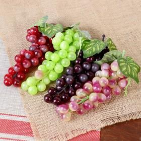 Муляж виноград 17 см круглый МИКС Ош