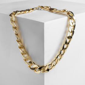 Колье 'Цепь голден' плоская, цвет золото, 45см Ош