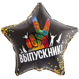 """Шар фольгированный 18"""" «Выпускник»"""