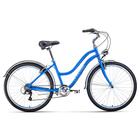 """Велосипед 26"""" Forward Evia Air 1.0, 2020, цвет синий/белый, размер 16"""""""