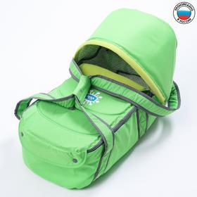 Люлька-переноска «Ника», цвет зеленый Ош