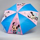 Зонт детский, Минни Маус Ø 70 см - Фото 1