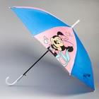 Зонт детский, Минни Маус Ø 70 см - Фото 2