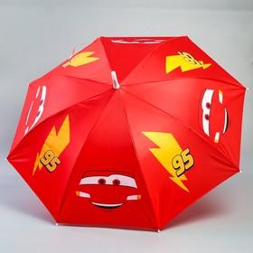 Зонт детский «95», Тачки Ø 70 см Ош