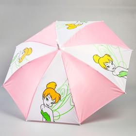 Зонт детский, Феи Ø 70 см Ош