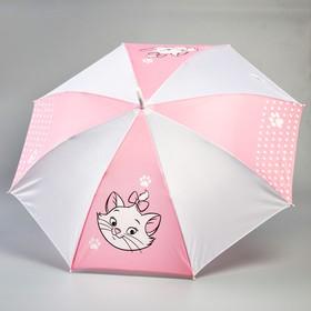 Зонт детский, Коты Аристократы Ø 70 см Ош