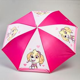 Зонт детский, Щенячий патруль Ø 70 см Ош