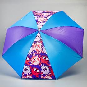 Зонт детский, СМЕШАРИКИ Ø 70 см Ош