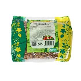 Смесь сидератов для чеснока, 0,5 кг