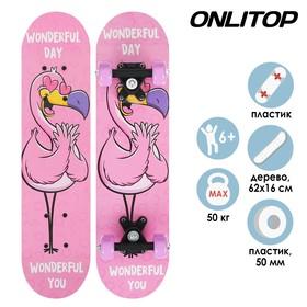 Скейтборд подростковый «Фламинго» 62 × 16 см, колёса PVC 50 мм, пластиковая рама Ош