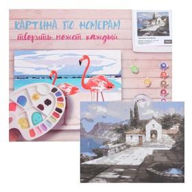 Картина по номерам «Часовня на берегу» 40×50 см