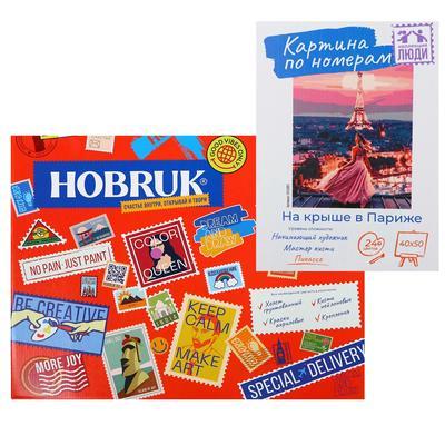 Картина по номерам «На крыше в Париже» 40×50 см - Фото 1