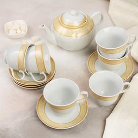 Сервиз чайный «Мекбуда», 13 предметов