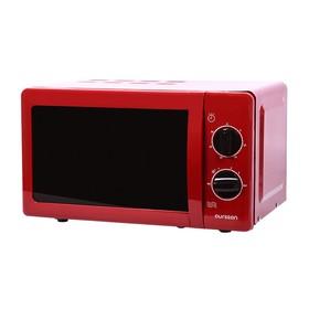 Микроволновая печь Oursson MM2006/DC, 800 Вт, 20 л, таймер, бордовая Ош