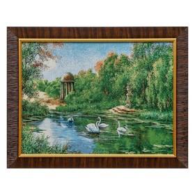 M001-30х40 Картина из гобелена 'Ротонда у озера с лебедями' (35х45) Ош
