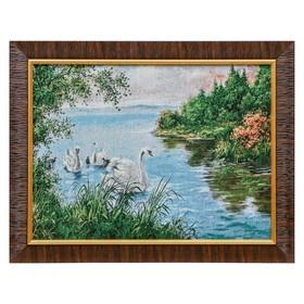 W066-30х40 Картина из гобелена 'Лебединое семейство в пруду' (35х45) Ош