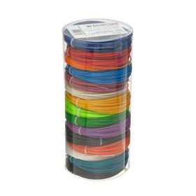 Комплект в тубусе 3Д ручка NIT-Pen2 голубая + пластик ABS 15 цветов по 10 метров