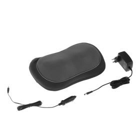 Массажная подушка Ergopower ER-MC-014, электрическая, 24 Вт, 2 режима, ИК-обогрев, 12/220 В