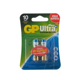 Батарейка алкалиновая GP Ultra Plus, AAA, LR03-2BL, 1.5В, блистер, 2 шт.