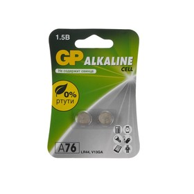 Батарейка алкалиновая GP, LR44 (G13, V13GA, A76)-2BL, 1.5В, блистер, 2 шт.