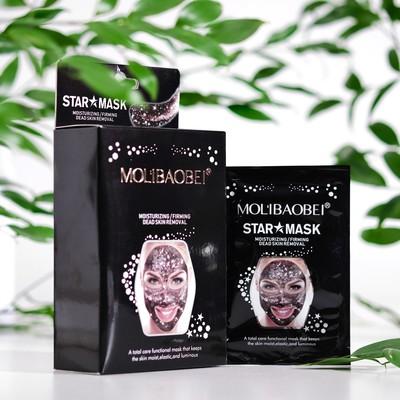 Звездная маска с эффектом глубокого очищения  и увлажения 20 гр