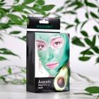 Очищающая маска с экстрактом авокадо16 мл