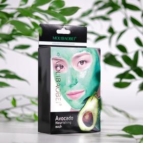 Очищающая маска с экстрактом авокадо, 16 мл