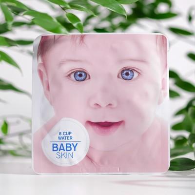 """Маска тканевая Baby skin """"Интенсивное увлажнение"""" для лица, антивозрастная"""